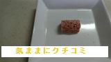 西友 みなさまのお墨付き チョコクランチいちご 50g 画像⑤