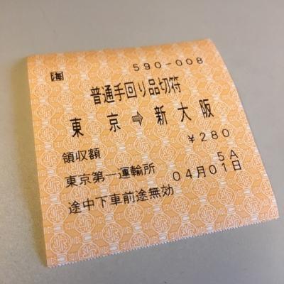 20170401084119213.jpg