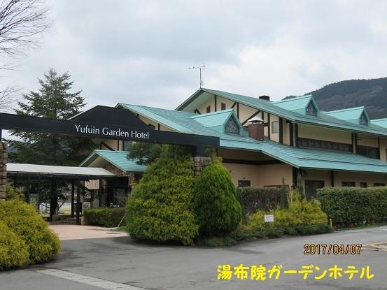 20170407ガーデンホテル