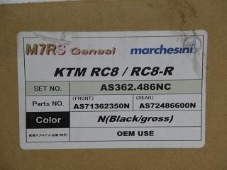 RC8R0013.jpg