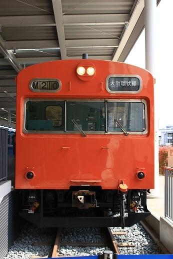 17-shinkan-3.jpg