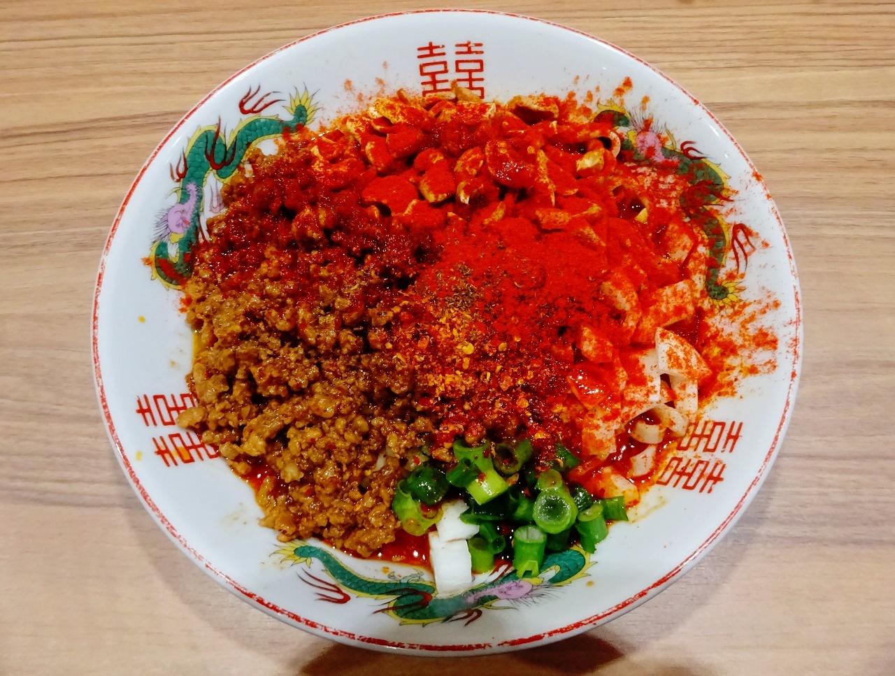縁 汁なし坦々麺(麻辣)