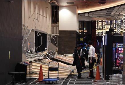 パチンコ店の壁崩れ4人軽傷 開店したばかり 頭から出血(産経新聞)_-_Yahoo_ニュース