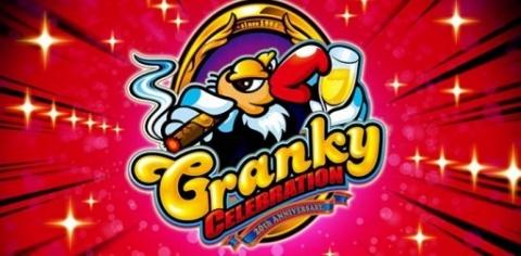crankysereb_top (1)