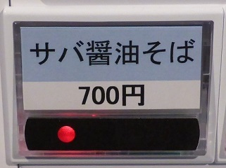 002_20170321202727c36.jpg