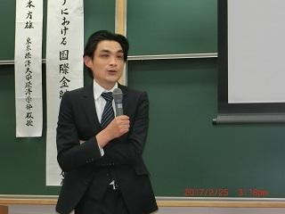 3月風景熊本先生2