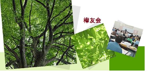4月会報ブログ表紙2
