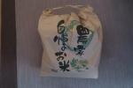 お米の袋1