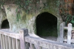 西郷隆盛洞窟2