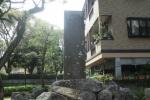 西郷隆盛誕生の地石碑3