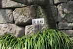 仙巌園13