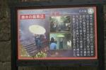 仙巌園20