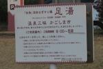 国民宿舎レインボー桜島附近1