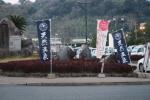 国民宿舎レインボー桜島5