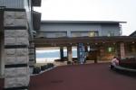 国民宿舎レインボー桜島6