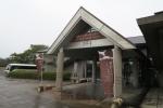 桜島ビジターセンター2
