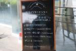 桜島ビジターセンター4