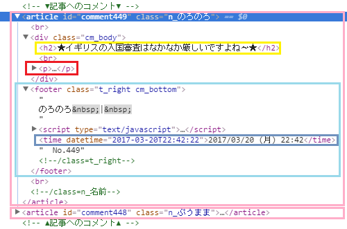 comment-html-markup.png