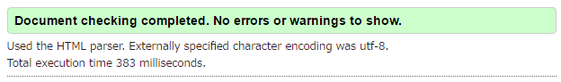 no-error-in-HTML-validator.png