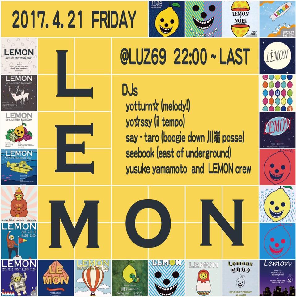 lemon_20170421