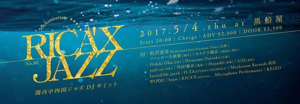 ricax_jazz_20170504