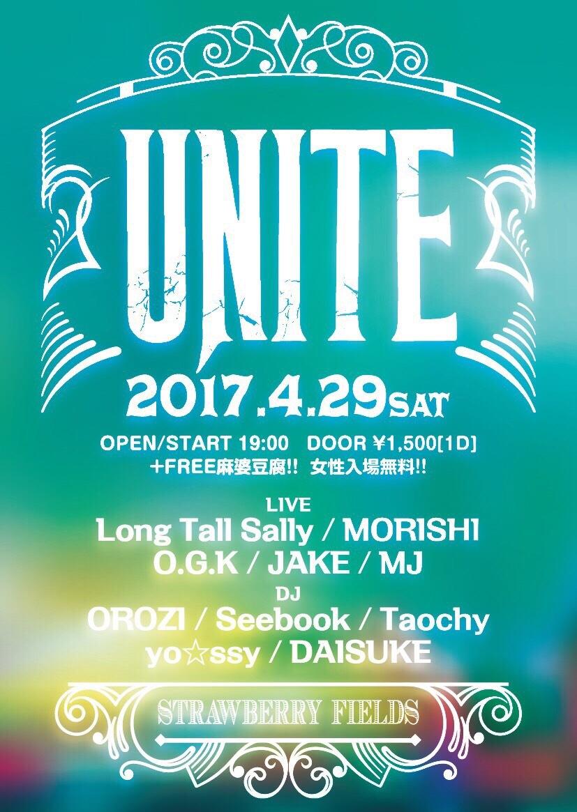 unite_20170429