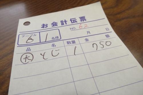 雄② (11)