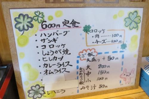 絆④ (2)