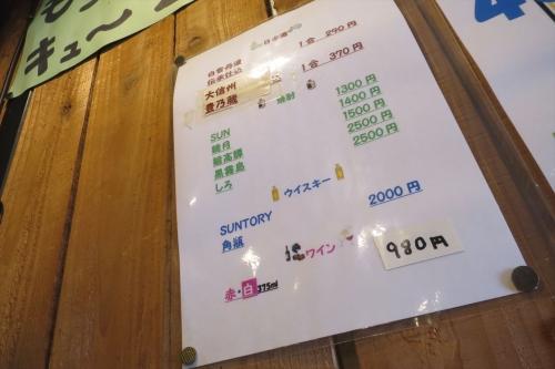 絆④ (4)