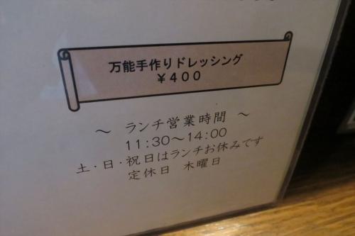 こころ (4)