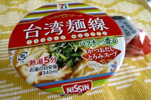 日清 台湾麺線 (1)