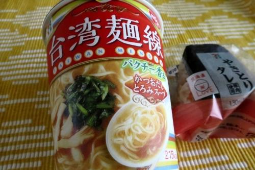 日清 台湾麺線 (2)