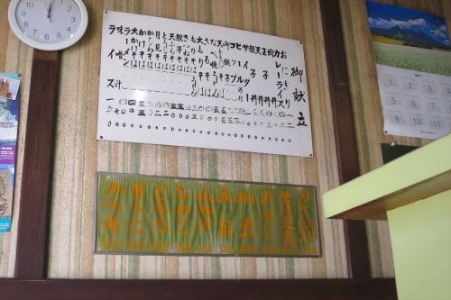利久庵⑥ (2)