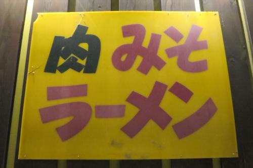 大将㉛ (2)