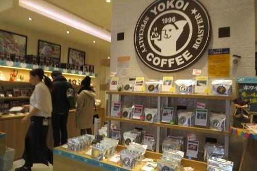 横井珈琲パセオ店 (1)