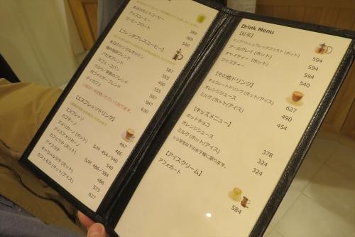 横井珈琲パセオ店 (2)