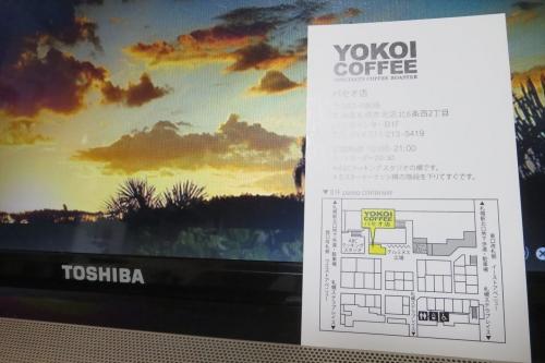 横井珈琲パセオ店 (9)