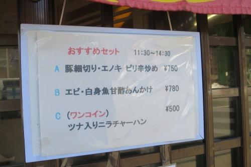 しのあ④ (2)