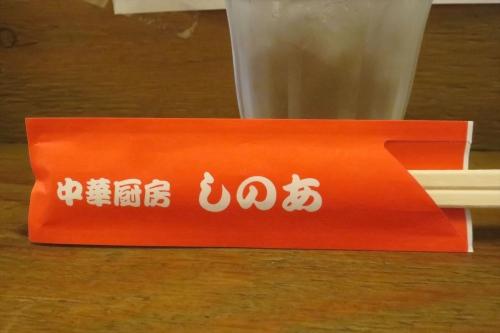 しのあ④ (5)