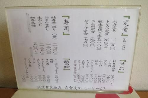 結寿季⑨ (2)