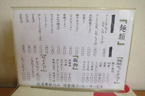 結寿季⑨ (3)