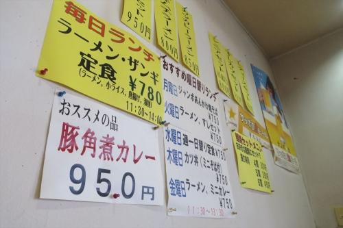 結寿季⑨ (4)