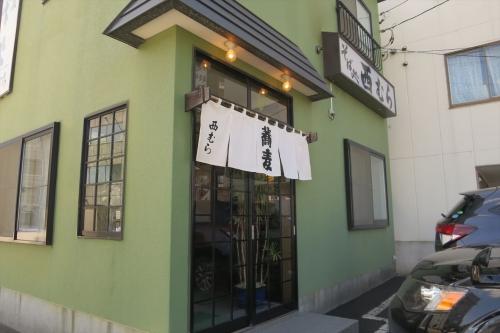 西むら② (2)
