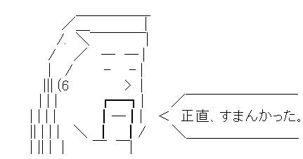 syoujiki