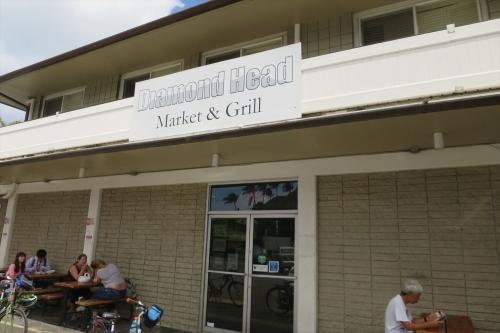 DiamondHead Market Grill (9)_R