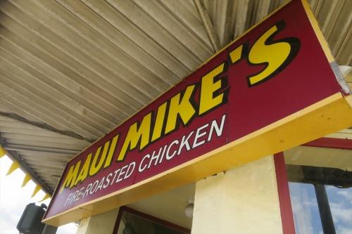 Maui Mikes (1)_R