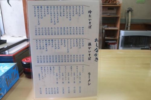 三徳㉝ (7)