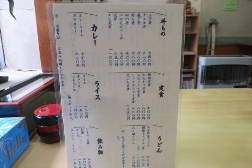 三徳㉝ (8)