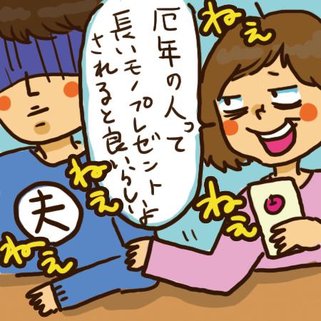 0217blog01.jpg