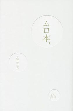 book170408.jpg